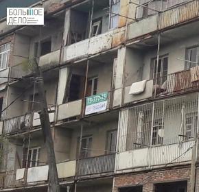 3-ком.квартира