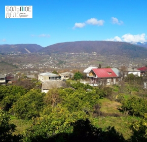 2-этажный дом в окружении гор и видом на море