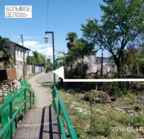 Земельный участок-рядом с АЗС 'Азид'
