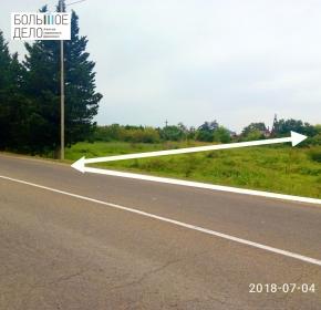 Земельный участок по трассе к КПП Псоу