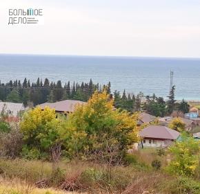 Земельный участок с панорамным видом на море