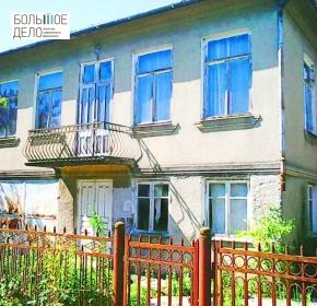 2-этажный дом  в г.Очамчыра