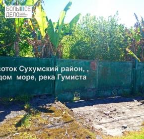 Земельный участок с ветхим домом
